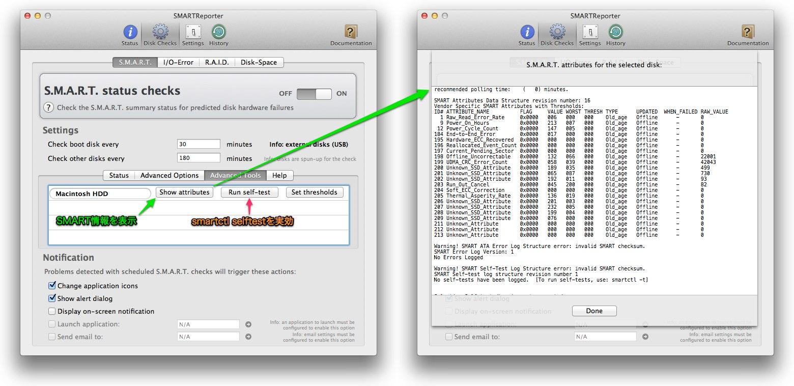 MacでHDD・SSDのSMART情報が確認できるアプリ「SMART Utility