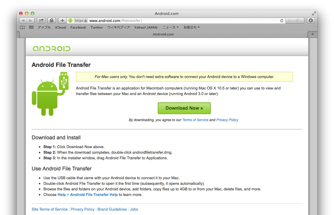 Android-File-Transfer-for-Mac