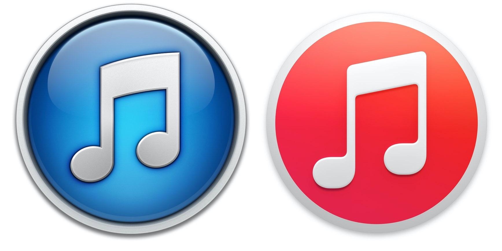 iTunes v11とv12のアイコン