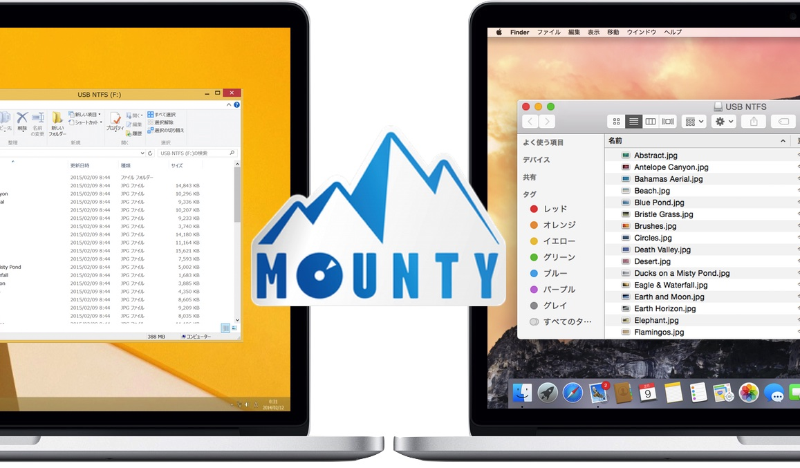 Mounty for Mac