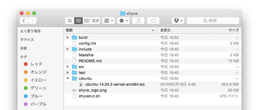 Running Ubuntu on xhyve