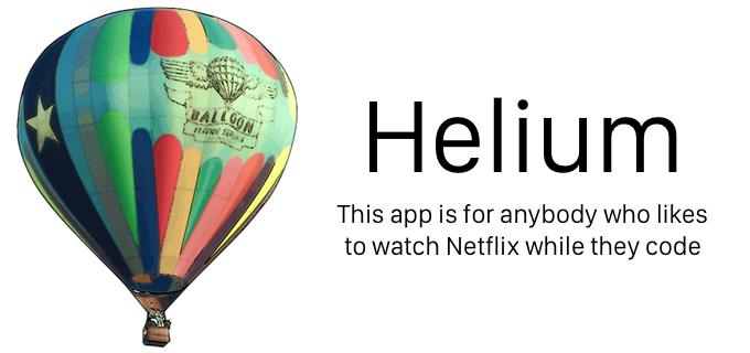 Heliumのバナー