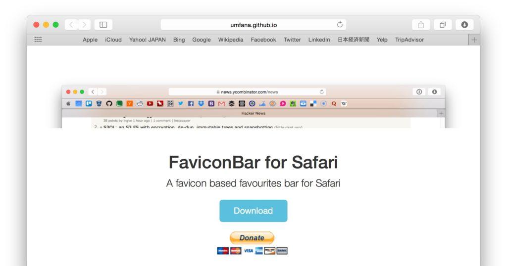 Favicon BarのWebサイト