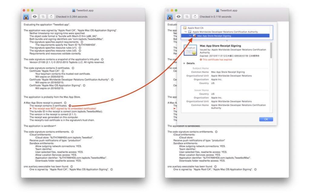 RB App Checker LiteでAppleの開発者IDのチェック
