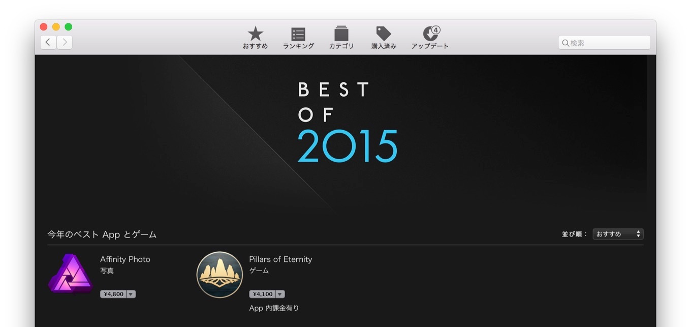 Best of the App Store 2015