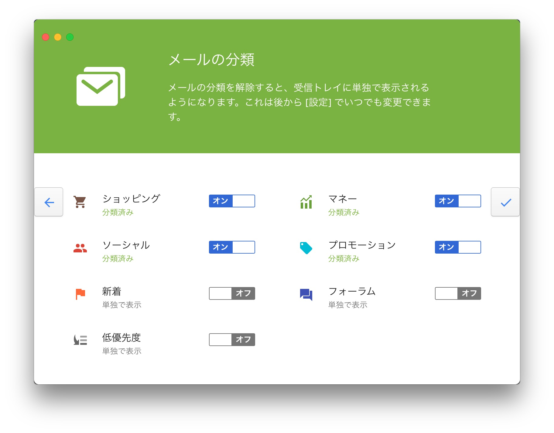 Boxy for Inbox by Gmail 2