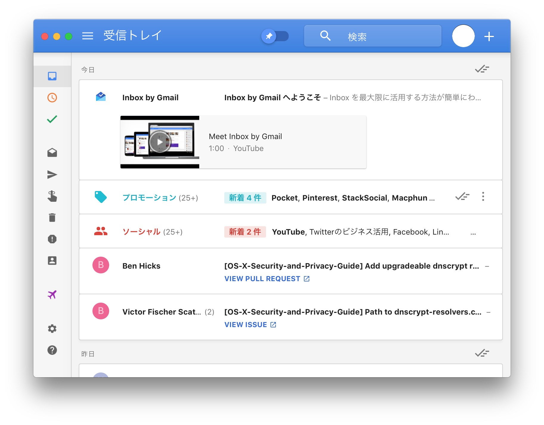 Boxy for Inbox by Gmail 3