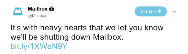 Mailbox by Dropbox will down