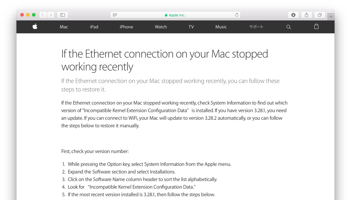 If the Ethernet connection on your Mac stopped working recently