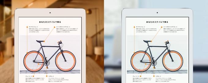 9d2-iPad-Pro-True-Tone-Display