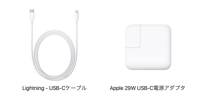 Apple-USB-C-Lightning-and-29W-Power-Adapter-Hero