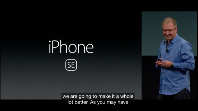 Apple-announce-iPhone-SE-img1