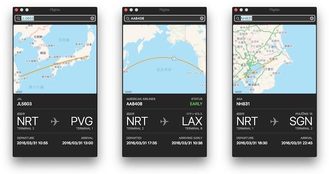 Flights information tracker for OS X