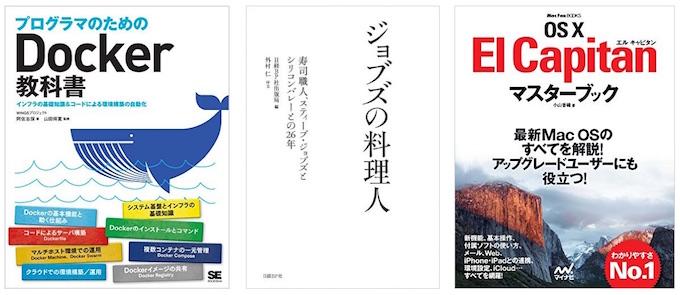 Kindle-Sale-20160316