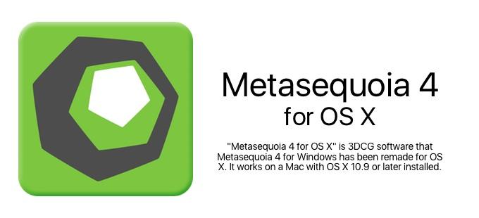 Metasequoia-Hero