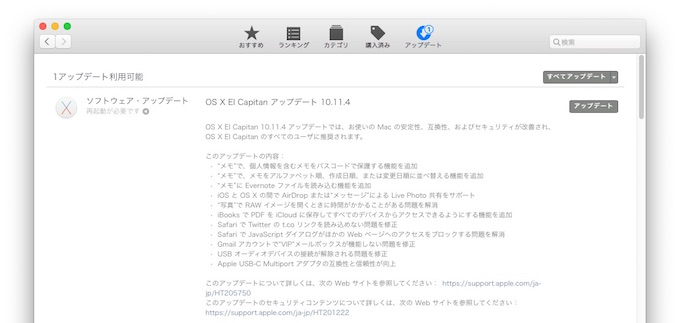 OS-X-10d11d4-release-note