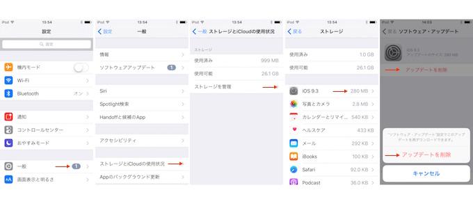Remove-iOS-9-3-update