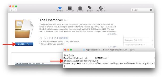 Run-AppStoreExtract