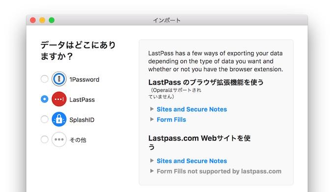 1Password-for-Mac-v6-2-import