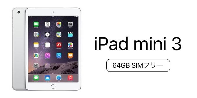 20160401-amazon-ipad-mini-sim-free