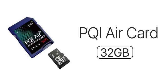 20160419-PQI-Air-Card-2-Amazon-time-sale