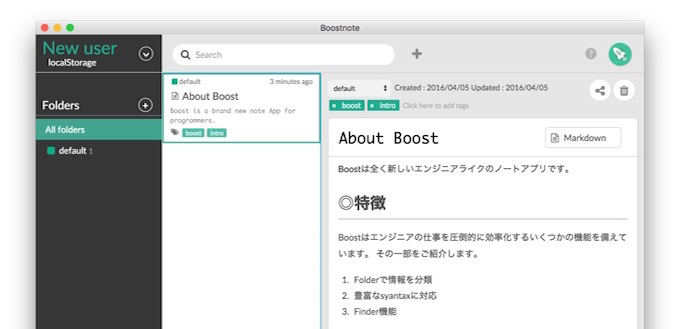 Boostnote Window