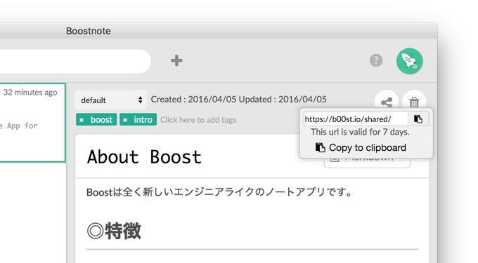 Boostnote-share-in-b00st-io