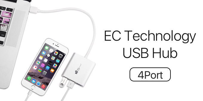 EC-4Port-USB-Hub-Hero