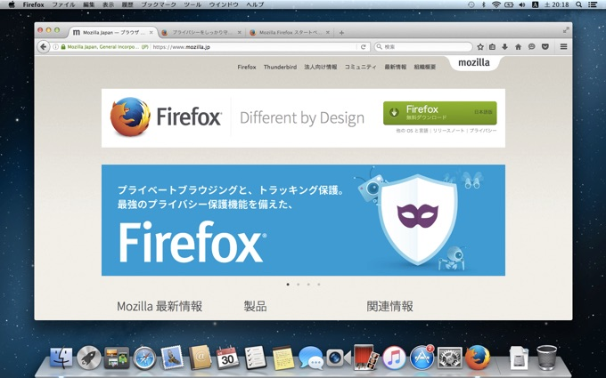 Firefox-on-OS-X-10-8-Mountain-Lion