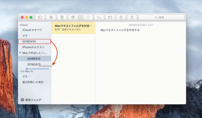 How-to-create-Nest-Folder-Apple-Notes
