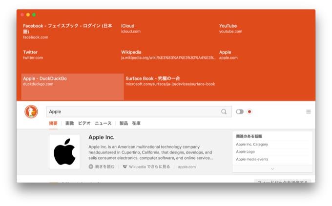 Min-browser-grid-tab