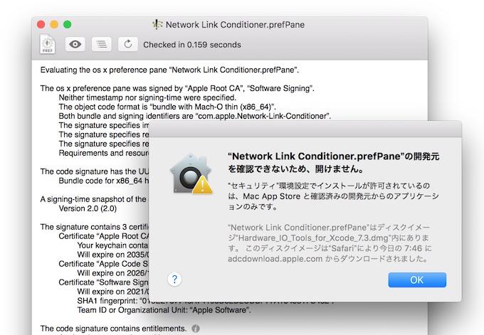OS X 10.11.4 Gatekeeper bug