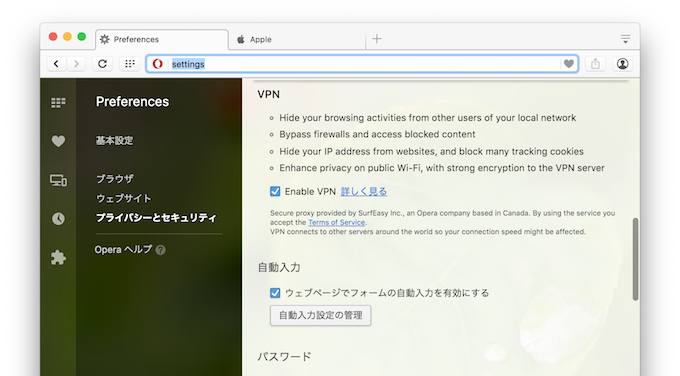 Opera-developer-VPN-enable-img1