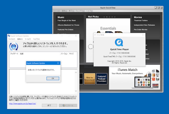 QuickTime-for-Windows-no-longer-support3