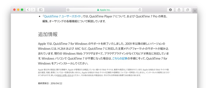QuickTime_7_for_Windows_is_no_longer_supported_by_Apple-support-page