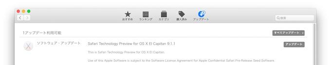 Safari-Technology-Preview-for-OS-X-El-Capitan-v9-1-1