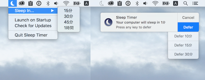 Sleep-Timer-app-work2