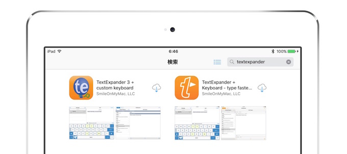 TextExpander-for-iOS-v3-and-v4