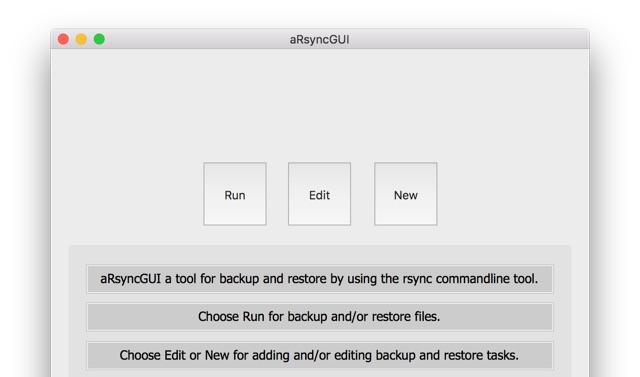 aRsyncGUI-start-window
