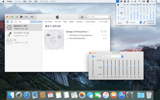 eqMac-and-iTunes