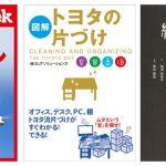 Kindleストアで「オールKADOKAWAフェア 2016春」, 「Newsweek e-新書セール 」,「映像化作品フェア」などが5月12日まで開催中。