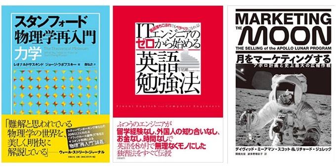 20160519-Kindle-Sale