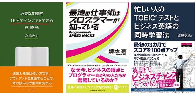 20160523-Kindle-Sale