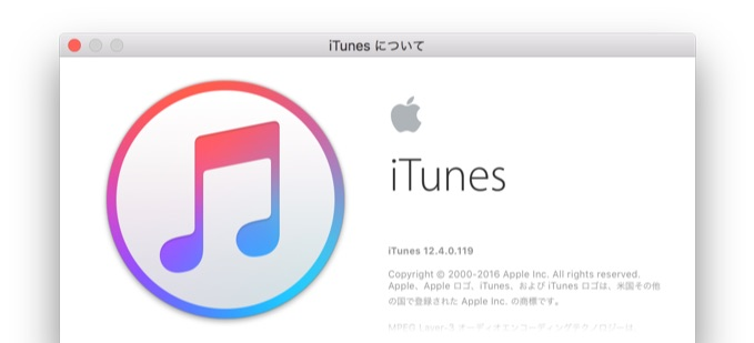 About-iTunes-v12-4