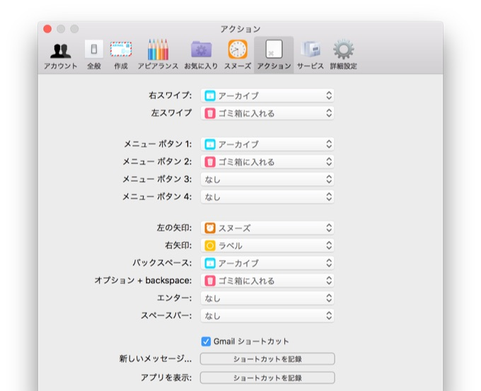 Airmail-for-mac-v3-action