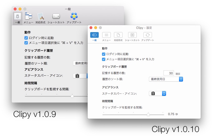 Clipy-v109-and-v1010