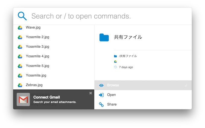 Cloudo-Mac-App