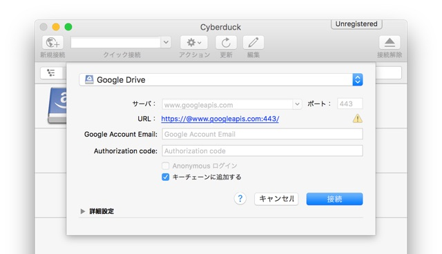 Cyberduck-v5-support-Google-Drive