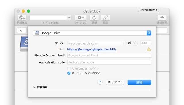 Cyberduck-v5-support-Google-Drive