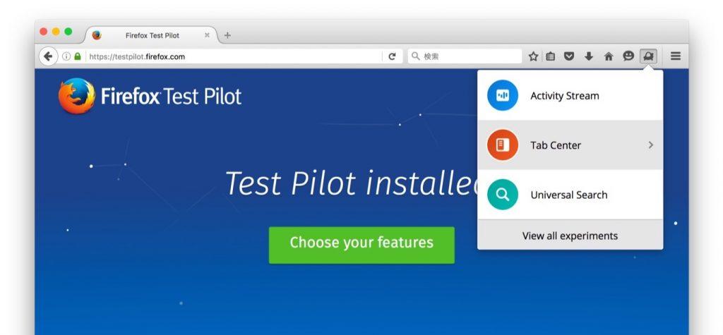 Firefox-Test_Pilot-tab2